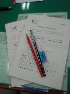 VFSH0030.jpg