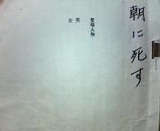200512020203000.jpg