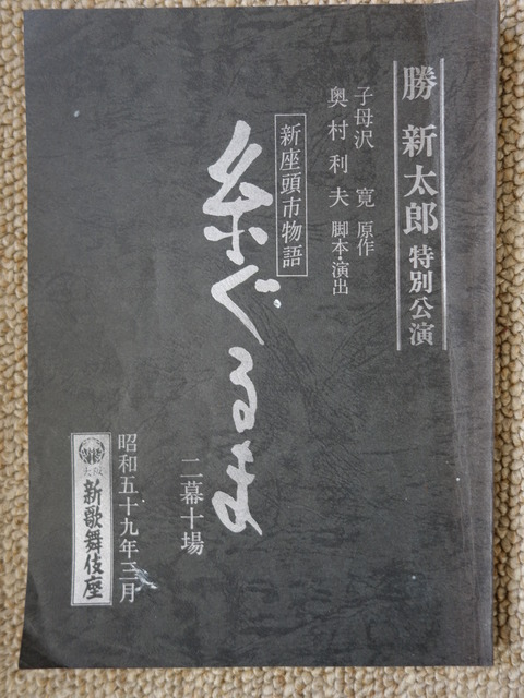 DSC04016