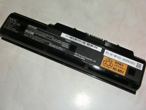 CIMG3653