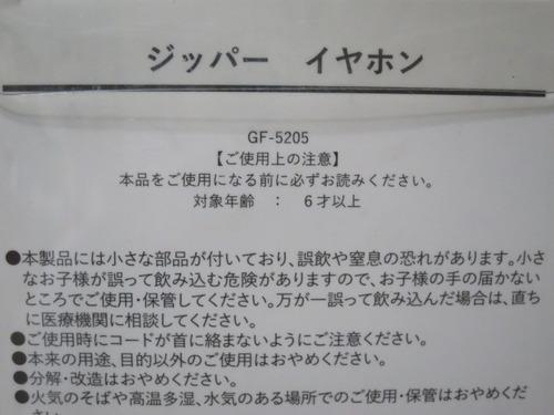 IMG_7522