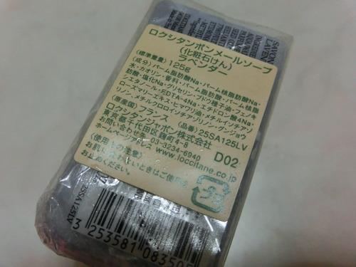 CIMG3820