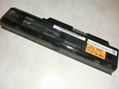 CIMG3656