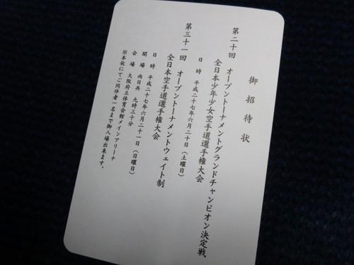 IMG_8492