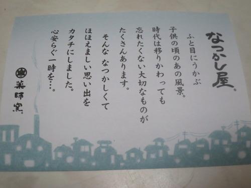 IMG_6530