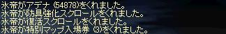 linc2071.jpg
