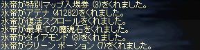 linc2072.jpg