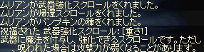 linc2047.jpg