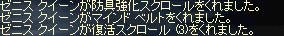 linc2078.jpg
