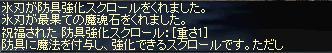 linc2086.jpg