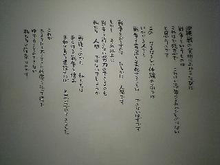 VFSH0094.jpg