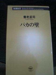 VFSH0035.jpg