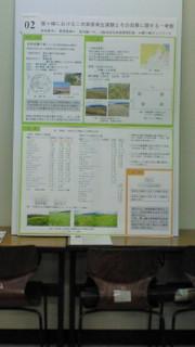 200710201216000.jpg