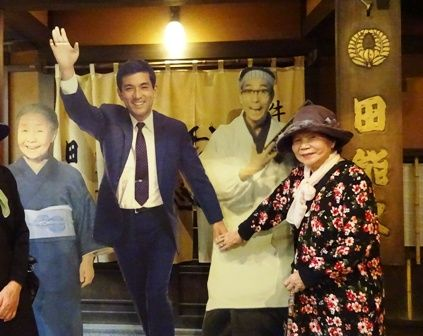 加山雄三ミュージアム1