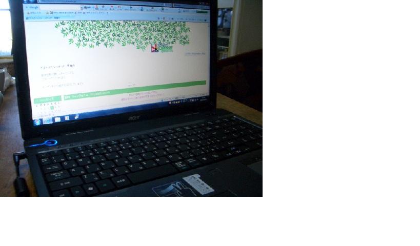 img20100207.jpg