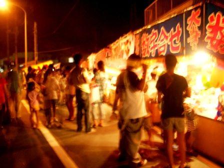 虎舞 夜店