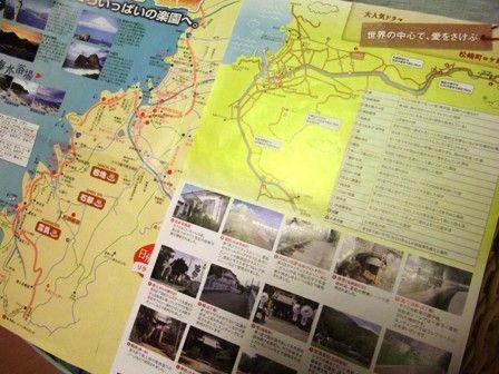 松崎タウンマップ