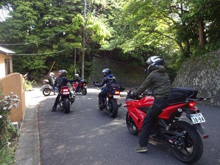 バイク出発