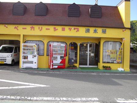 コロッケパンの店