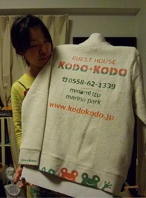 IMGP0502 0