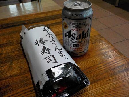 駅弁 下田