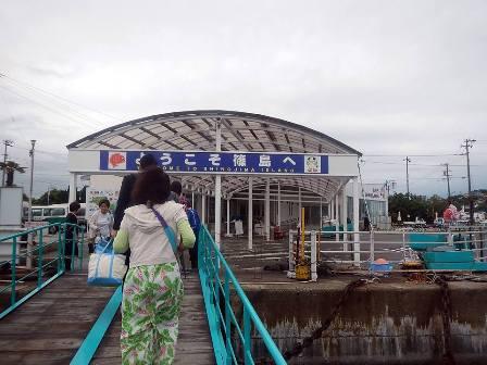 篠島 到着