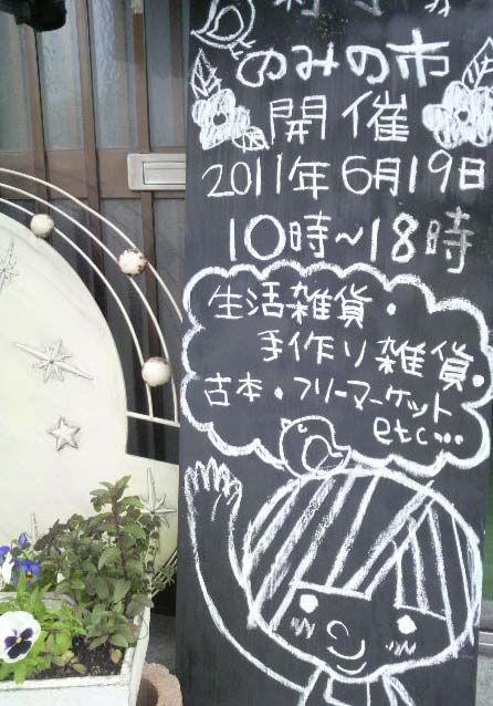 11619nominoiti1