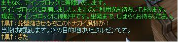 img20080515_3.jpg