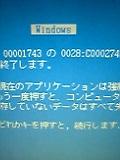 05-09-03_19-37.jpg