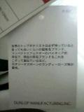 05-04-21_00-34.jpg