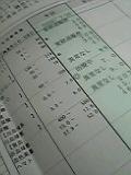 06-09-13_10-03.jpg