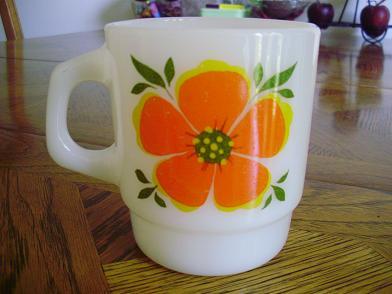 fk mug