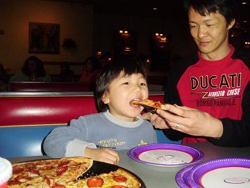 pizza.g.jpg