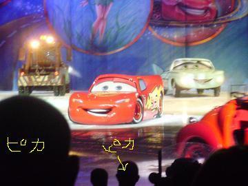 cars_1.jpg