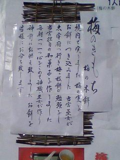 0129-04.jpg