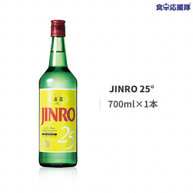 今更なんですが...石原さとみCMの焼酎鏡月・焼酎ジンロJINROは韓国製なんですよ