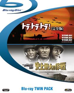 日米合作の戦争映画 「トラ・トラ・トラ」での渥美清と松山英太郎演じる炊事兵のシーンをご存じですか。覚えてますか。