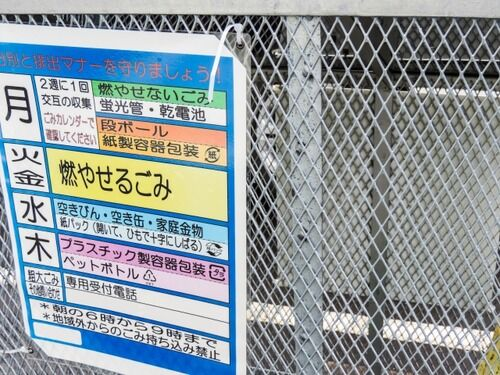 本当の実話「水の救急隊 ステッカー配布代理店」このご時世なのに、神戸の業者なのに、マスクもせずに。