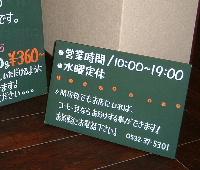 img20040929.jpg