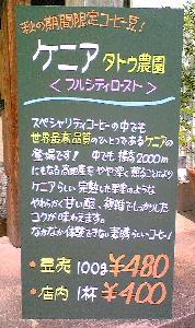 img20061031.jpg