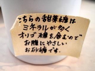 img20080217_5.jpg
