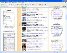 10091597209_s.jpg