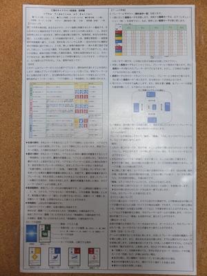 DSCF2069