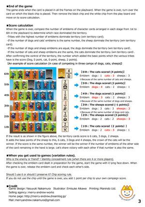 説明書 英語 3