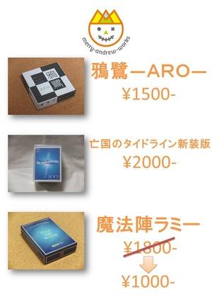 東京ボードゲームコレクション ポスター