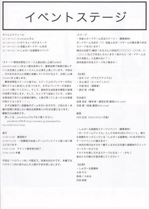 カタログ_0003