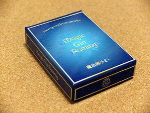 mgr box1