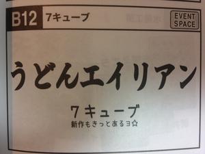 IMG_0907☆