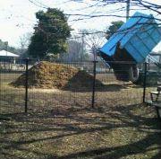 2006.02.25_1.jpg