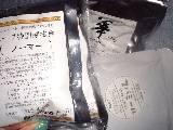 2005.04.10.jpg